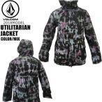 スノーボードウエア メンズ ウエアー ジャケット 17-18 VOLCOM SNOW ボルコム UTILITARIAN JKT