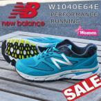 レディース ランニングシューズ ニューバランス NEWBALANCE PERFORMANCE RUNNING マラソン ジョギング シューズ 【nb-15fw】