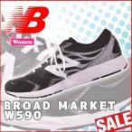 ランニングシューズ ニューバランス Newbalance BROAD MARKET W590 ワイズB レディース ランシュー rn-40
