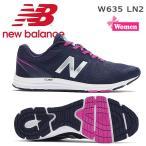 ニューバランス  ランニングシューズ  W635LN2B 17秋冬モデル   LN2ネイビー 24.0 B