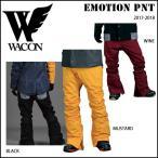 17-18 WACON EMOTION PNT
