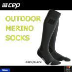 cep(シーイーピー) メンズ アウトドア メリノソックス (cep-old)OUTDOOR MERINO SOCKS (GREY/BLACK)(sps50)