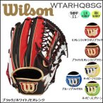 野球 グラブ グローブ 一般用 軟式用 ウイルソン wilson ザ・ワナビーヒーロー 外野手用 11