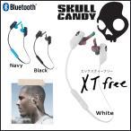 Skullcandy XTFREE BT (スカルキャンディ) Bluetooth搭載 ワイヤレス!