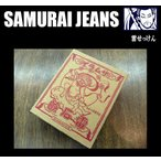 SAMURAI JEANS  サムライ 雷石鹸