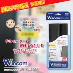 【訳あり商品】 50%OFF ウィンカム メモボード 20cm / MB200