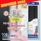 【訳あり商品】 50%OFF ウィンカム メモボード 30cm / MB300