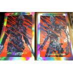 ショッピングターミネーター ターミネーター(Terminator) ポスター
