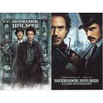 【映画パンフレット】『シャーロック・ホームズ』シリーズ(ロバート・ダウニー・Jr.)2冊セット