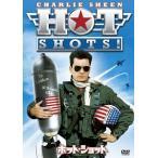 ホットショット HOTSHOTS 中古 DVD
