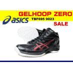アシックスバスケットボールシューズ ゲルフープZERO  アシックスバスケットシューズ TBF695 9023