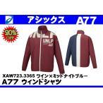 アシックス ウィンドジャケット/メンズ/XAW723/3365ワイン×ミッドナイトブルーA77アシックス