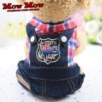 犬服 秋冬 ワンピース mowmow ワンピース シャツ つなぎ チェック かわいい おしゃれ dop0022