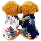 犬服 ペット服 ペット用品 秋冬 mowmow アロハシャツ 旅行 夏 ペットウェア ドッグウェア かわいい 海 川 リゾート ペット用品 ds0020