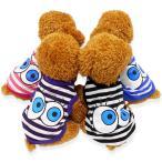 犬服 夏用 mowmow クール タンクトップ シャツ つなぎ ペット服 かわいい ボーダー おしゃれ ペット用品 インスタ映え dt0001
