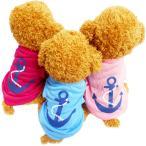 犬 服 犬服 犬の服 犬用品 ドッグウェア ペットウェア タンクトップ dt0014
