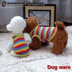 犬 服 犬服 犬の服 犬用品 ドッグウェア ペットウェア タンクトップ dt0015
