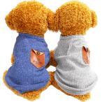 犬服 夏用 mowmow Tシャツ クール タンクトップ シャツ ペット服 かわいい 涼しい おしゃれ ペット用品 dt0057