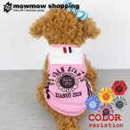 犬服 夏用 mowmow クール タンクトップ シャツ つなぎ ペット服 かわいい カラフル おしゃれ ペット用品 インスタ映え dt0065