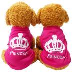 犬 服 犬服 Tシャツ かわいい 女の子 お姫様 王冠 ピンク ペット服 プリント インスタ dt0099
