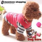 犬 犬服 犬の服 犬用品 ドッグウェア Tシャツ dts0002