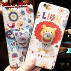 iPhoneXケースiPhoneXsiPhone88PlusiPhone77Plusかわいいスマホリングとケースセットアートライオン猫アジアンsc0006