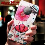 iPhoneSE第2世代11ProケースMaxiPhoneXRiPhoneXSXSMaxXiPhone88PlusiPhone77Plusおしゃれアート花柄アジアンカラフルかわいいsc0031