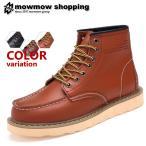 ショートブーツ メンズ 靴 ワークブーツ カジュアル シューズ エンジニアブーツ ブーツ  ta-btm0005