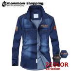 シャツ 長袖 メンズ ネルシャツ カジュアルシャツ デニムシャツ ウォッシュ ヴィンテージ アメカジ カッターシャツ ta-lysmmix0007