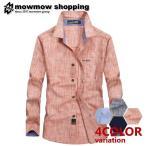 シャツ 長袖 メンズ ネルシャツ ワイシャツ カジュアルシャツ オックスフォード フォーマル アメカジ カッターシャツ ta-lysmmix0009