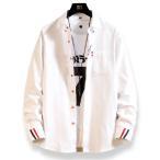 シャツ 長袖 メンズ ネルシャツ ワイシャツ カジュアルシャツ フォーマル アメカジ カッターシャツ ta-lysmmix0029