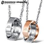 mowmow0731_ta-necm0013