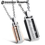 mowmow0731_ta-necm0014