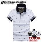 ゴルフウェア POLO ポロシャツ ゴルフシャツ メンズ 夏 スポーツウェア 鹿の子 半袖 アメカジ ペイズリー ta-pmmix0004