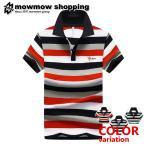 ゴルフウェア ポロシャツ メンズ Tシャツ カジュアル