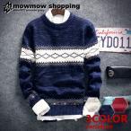 メンズ ニット セーター かわいい かっこいい ノルディック柄 薄手 クルーネック お兄系 秋物 冬物 春物 ta-sonit0029