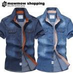 カジュアルシャツ デニムシャツ メンズ 半袖 トップス クールビズ カジュアル 大きいサイズ アメカジ ta-sysmix0002