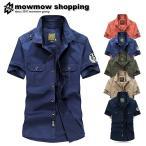カジュアルシャツ ミリタリーシャツ メンズ 半袖 トップス クールビズ カジュアル 大きいサイズ アメカジ ta-sysmix0004