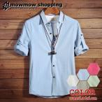 カジュアルシャツ メンズ 半袖 おしゃれ コットン クールビズ カジュアル 大きいサイズ アメカジ ta-sysmix0013
