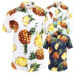 アロハシャツ カジュアルシャツ 柄シャツ 大きいサイズ メンズ ビーチ リゾート 海水浴 半袖 ta-sysmix0025