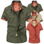 ミリタリーシャツ カジュアルシャツ メンズ 半袖 シャツ ワイシャツ アメカジ ジャケット ta-sysmix0027
