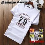 ショッピング半袖 Tシャツ メンズ レディース 半袖 カットソー プリント アメカジ ta-tmmix0030