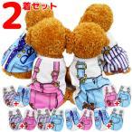 犬服 夏用 mowmow クール タンクトップ シャツ つなぎ ペット服 かわいい オーバーオール おしゃれ ペット用品 インスタ映え dt0004