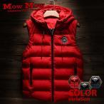 ダウンベスト メンズ ダウン ジャケット パーカー 防寒 フード付き ロゴ ジップアップ 中綿 秋物 冬物 m-ff0011