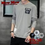 Tシャツ メンズ レディース シャツ 長袖Tシャツ ロンT ロゴT 長袖 トップス おしゃれ カジュアル アメカジ ストリート m-lt0004