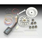 キタコ パワーパック PCX150 /230-1431950