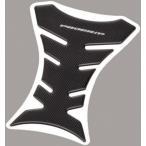 デイトナ PRO GRIP タンクパッド#5005(1P) カーボンパターン (70372)