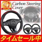 ハンドルカバー ステアリングカバー レザー 軽自動車 普通車 コンパクトカー Sサイズ 36.5〜37.9cm 送料無料