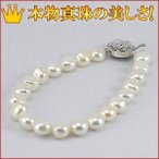 真珠 ブレスレット sv 淡水パールバロックブレスレット(A)18.0cm  (B)19.0cm