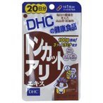 【DHC】 トンカットアリエキス 20日分 (20粒)  ※お取り寄せ商品【KM】